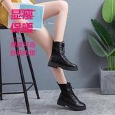 馬丁靴女冬季新款英倫風粗跟中筒彈力襪子保暖加絨百搭瘦瘦靴短靴 伊衫風尚