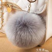 可愛大仿狐貍毛掛件時尚皮草包包掛件毛絨鑰匙扣掛飾毛毛球掛件   檸檬衣舍