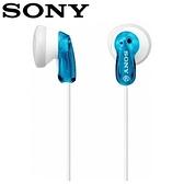 【公司貨-非平輸】SONY 索尼 MDR-E9LP 繽紛多彩立體聲耳塞式耳機 藍