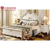 [紅蘋果傢俱] HXW 8833 法式6尺奢華雕花床 雙人床架 軟包床