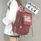 書包 帆布韓版雙肩包男背包電腦包學院風大學生書包女休閒大容量旅行包