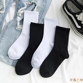 3/5雙裝 素色襪子女中筒襪潮純棉薄款長筒襪男透氣【倪醬小舖】