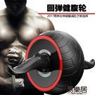 腹肌輪回彈式男士健身器材女士家用