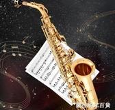 歌斯曼薩克斯樂器 降E調中音薩克斯風管初學成人兒童考級演奏樂器 QM圖拉斯3C百貨