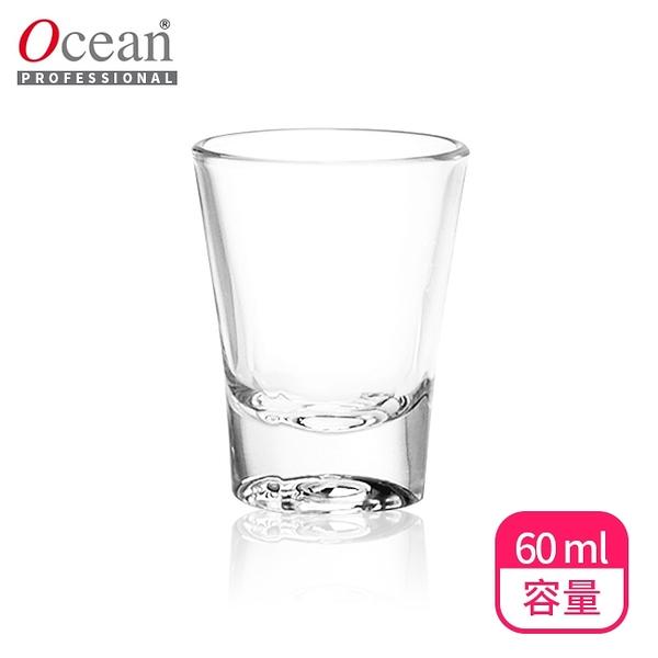 【Ocean】Solo烈酒杯60ml(BP00110)一口杯/shot杯