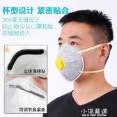 惠友防塵口罩防灰粉塵打磨防工業粉塵防霧霾口罩一次性透氣呼吸閥一盒20個『小淇嚴選』