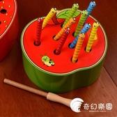 早教玩具-兒童早教益智釣魚玩具磁性抓蟲子游戲寶寶趣味捉毛毛蟲-奇幻樂園