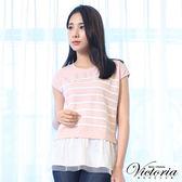 Victoria 印條下襬異材質拼接短袖T-女-霧粉印白條