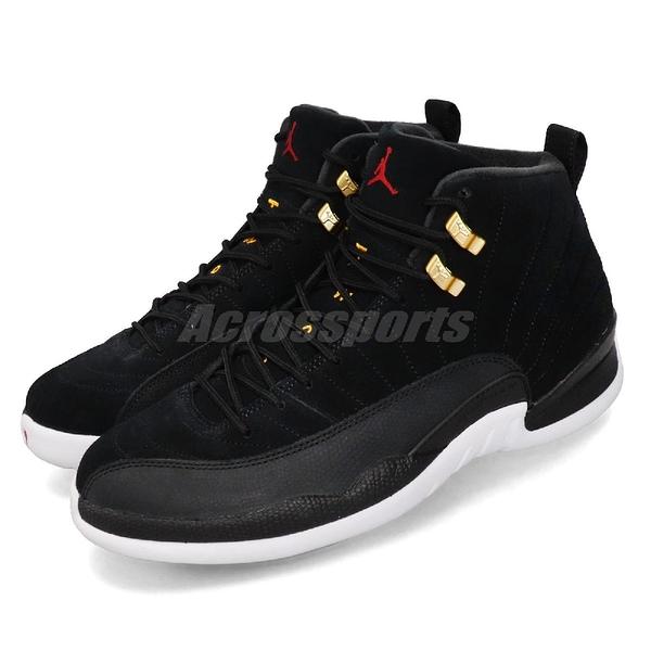 Nike Air Jordan 12 Retro Reverse Taxi 黑 白 計程車 男鞋 喬丹 XII 12代 【PUMP306】 130690-017