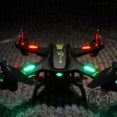 遙控飛機無人機航拍四軸飛行器超大耐摔四旋翼直升機兒童玩具模型 ~黑色地帶zone