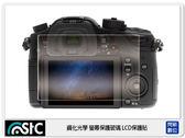 STC 鋼化光學 螢幕保護玻璃 保護貼 適 Panasonic GH3, GH4