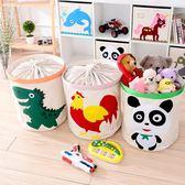 歐式兒童房玩具收納桶可水洗收納箱帶蓋布藝卡通玩具收納筐儲物箱 igo 露露日記
