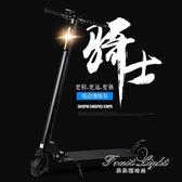 電動滑板車 成人 摺疊滑板車便攜迷你型成人代步車鋰電池 果果輕時尚 NMS
