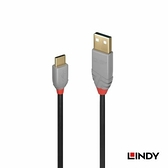 LINDY林帝 ANTHRA LINE USB2.0 Type-C 傳輸線 1m