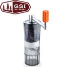 【GSI 美國 咖啡研磨器】79486/手搖咖啡研磨機/手動咖啡研磨器/咖啡機/磨豆機