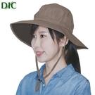 又敗家@日本DIC大圓盤帽AGRIAL寬邊漁夫帽AGL-02防潑水抗UV防蟲防曬遮陽帽遮陽防曬帽闊葉帽大圓帽子