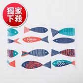 彩魚嬉遊餐墊-生活工場