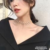 衣服配飾珍珠項鍊頸帶脖鍊choker項圈頸鍊網紅脖子飾品短款鎖骨鍊女潮仙氣 萊俐亞