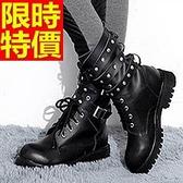 馬丁靴-平跟鉚釘真皮中筒女靴子2色65d100【巴黎精品】