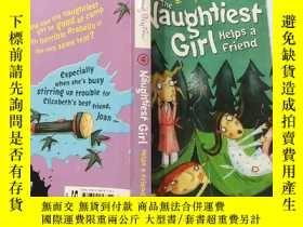 二手書博民逛書店The罕見Naughtiest Girl Helps a Friend:最淘氣的女孩幫助朋友。Y200392