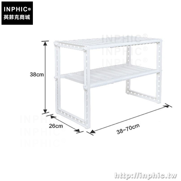 INPHIC-下水管道廚房可伸縮下水槽架子洗漱台收納架置物架儲物層架-白色普通款_DZJK