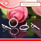 銀鏡DIY S925純銀材料配件/簡約亮銀基本款細OT扣/扣頭(小款)~適合手作蠶絲蠟線/幸運衝浪繩