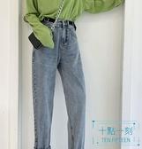 牛仔褲 加絨黑色牛仔褲女直筒寬鬆2019新款高腰闊腿蘿卜老爹褲 十點一刻