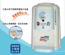 【晶工牌】8公升全開水溫熱開飲機.JD-1503/JD1503《刷卡分期+免運》