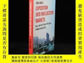 二手書博民逛書店Expedition罕見into Far Eastern Mar