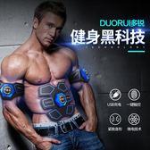 運動健身器材家用腹肌輪訓練鍛練肌肉懶人收腹機男士健腹器腹部貼  igo茱莉亞嚴選