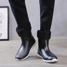 男士雨鞋雨靴男防滑防水膠鞋男厚底廚房鞋子天加絨保暖水靴套鞋 奇思妙想屋