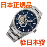 免運費包郵 日本正規貨 ORIENT ORIENT STAR Semi skeleton 自動上弦手錶 男士手錶 RK-HJ0002L
