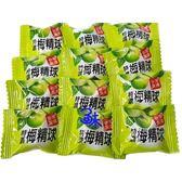 (台灣糖果)特濃梅精球1包300公克/約100小包【2019040920156】