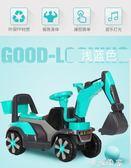 挖土機兒童挖掘機可坐可騎超大碼號電動充電男生小孩玩具鉤挖土機工程車MKS摩可美家
