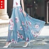 波西米亞沙灘長裙2020夏季雪紡半身裙中長款復古印花大擺仙女裙子「時尚彩虹屋」