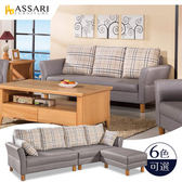 ASSARI-米蘭典藏舒適靠背L型貓抓皮沙發低調灰6710