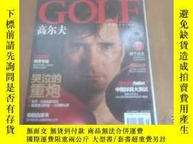 二手書博民逛書店GOLF罕見MAGAZINE 高爾夫2012年05Y270271