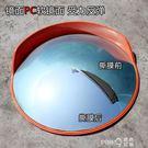 領域轉角鏡 室外廣角鏡80CM 道路反光鏡 轉彎鏡 防撞交通設施   (PINKQ)