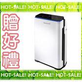 《立即購+贈市價$1580烘鞋機》Honeywell HPA-710-WTW / HPA710WTW 直流變頻 空氣清淨機 (5-10坪)