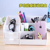 筆筒文具可愛筆筒創意時尚多功能大號筆筒辦公桌面收納盒 【好康八九折】