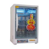 【小廚師】紫外線四層烘碗機(TF-979A) ◆86小舖 ◆