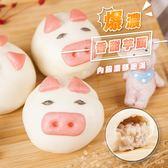 揪團最便宜【吃浪食品】卡哇伊小豬包15包組(600g/1包10顆)