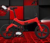 電動車  16寸新款折疊電動自行車 鋰電池助力電瓶車男女式小型電動車 MKS韓菲兒