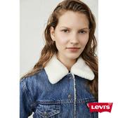 Levis 女款 牛仔外套 / 可拆式毛領 / 短版