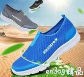 男鞋秋季網鞋男網面鞋透氣布鞋跑步鞋運動鞋男士休閒鞋