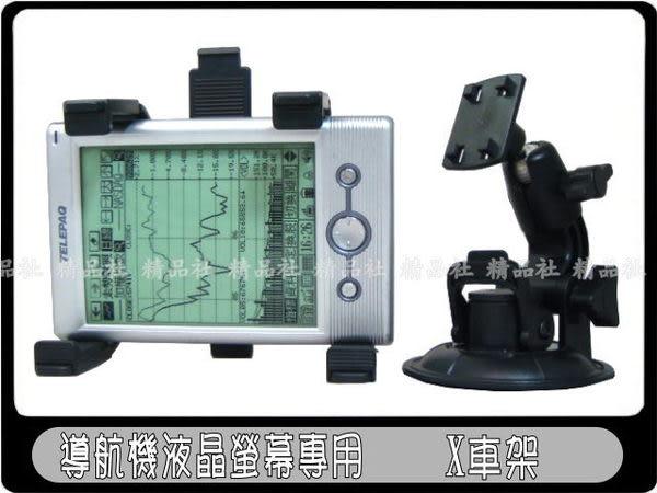 導航機new ipad 4 mini ipad2 moov 700 note 8平板電腦車架液晶螢幕專用9公分大吸盤車架