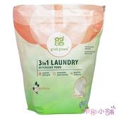 【彤彤小舖】Grab Green 三合一洗衣球系列 60球 ( 960g ) 清潔去汙亮白 植物性 梔子花