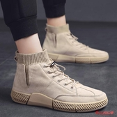 馬丁靴男 男鞋秋季新款高筒鞋加絨保暖棉鞋休閒鞋子板鞋潮鞋冬季馬丁靴 3色39-44