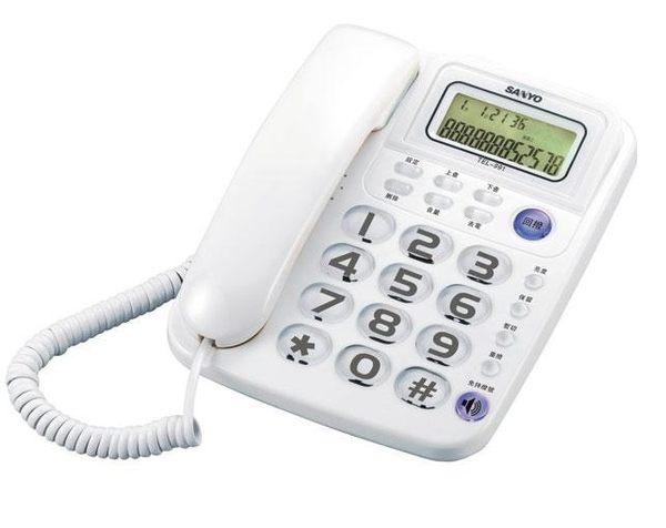 三洋 有線電話TEL-991 TEL991 來電顯示 超大鈴聲 大字鍵