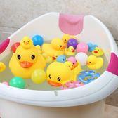 小鴨子 洗澡鴨子玩具洗澡玩具小黃鴨玩具捏捏叫兒童洗澡玩具 鴨子  enjoy精品